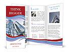 0000077723 Brochure Template