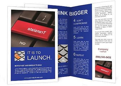 0000077794 Brochure Template
