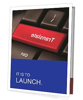 0000077794 Presentation Folder
