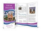 0000077908 Brochure Template