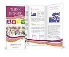 0000077974 Brochure Template