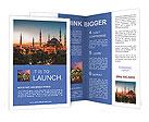 0000078234 Brochure Template