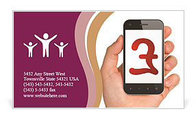 0000078257 Business Card Template