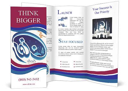 0000078453 Brochure Template