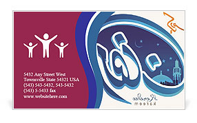 0000078453 Business Card Template