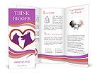 0000078491 Brochure Templates