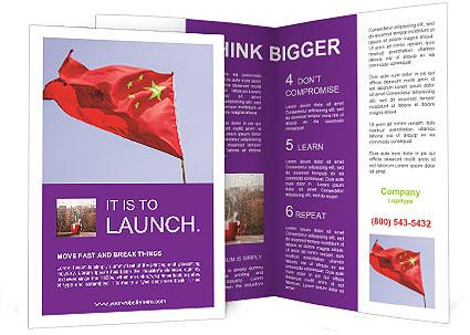 0000078619 Brochure Template