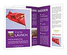 0000078619 Brochure Templates