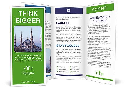 0000078922 Brochure Template