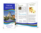 0000079021 Brochure Template