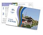 0000079134 Postcard Templates