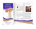 0000079197 Brochure Template