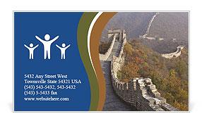 0000079355 Business Card Templates