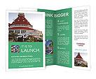 0000079383 Brochure Template