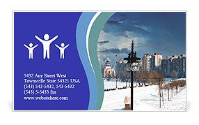 0000079388 Business Card Templates