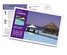 0000079429 Postcard Template