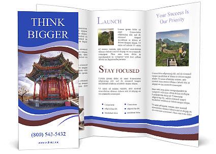 0000079504 Brochure Template