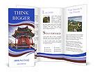 0000079504 Brochure Templates