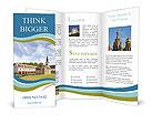 0000079556 Brochure Template