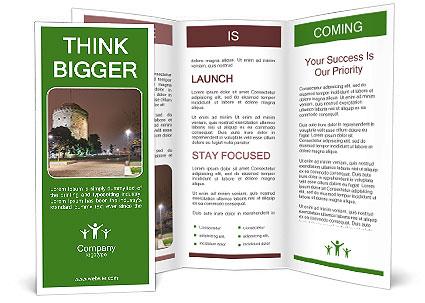 0000079711 Brochure Template