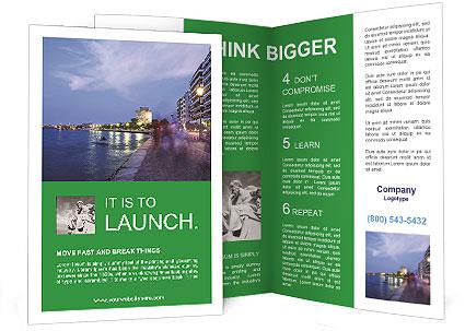 0000079720 Brochure Template
