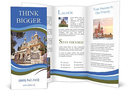 0000079796 Brochure Template