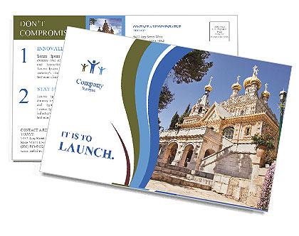 0000079796 Postcard Templates