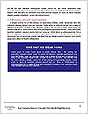 0000079809 Word Templates - Page 5