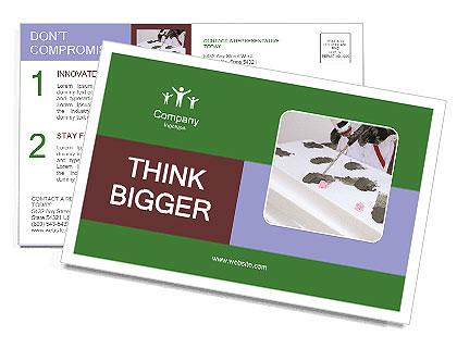 0000079873 Postcard Template