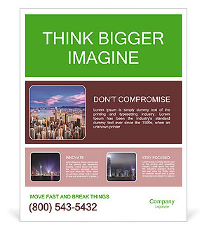 0000079938 Poster Template