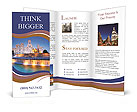 0000079939 Brochure Template