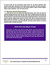 0000079964 Word Templates - Page 5