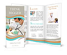 The reception at the dentist Brochure Templates