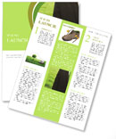 Environmental Apparel Newsletter Template