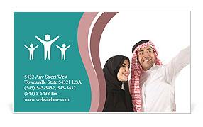 0000080024 Business Card Templates