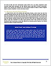 0000080284 Word Templates - Page 5