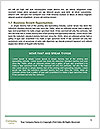 0000080314 Word Templates - Page 5