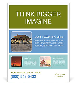 0000080379 Poster Template