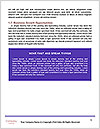 0000080422 Word Templates - Page 5