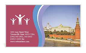 0000080560 Business Card Templates