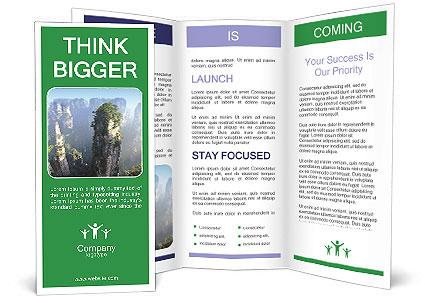 0000080712 Brochure Template