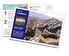 0000080984 Postcard Templates