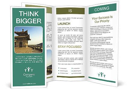 0000080995 Brochure Templates