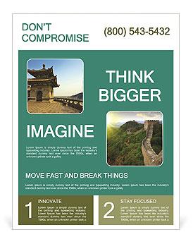 0000080995 Flyer Templates