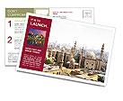 0000081021 Postcard Template