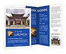 0000081058 Brochure Template