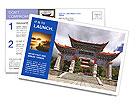0000081058 Postcard Template