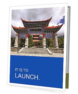 0000081058 Presentation Folder
