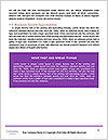 0000081161 Word Templates - Page 5