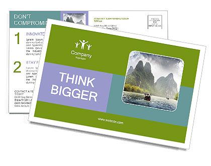 0000081182 Postcard Template